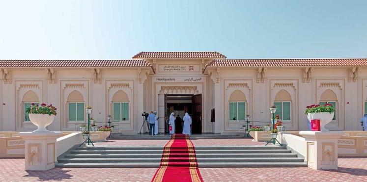 Parascadd office Shams Sharjah